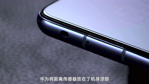 华为nova6 5G极速开箱