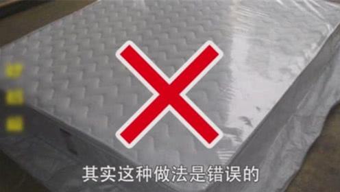 床垫上的薄膜到底要不要撕掉?很多人都做错了,赶快告知家人