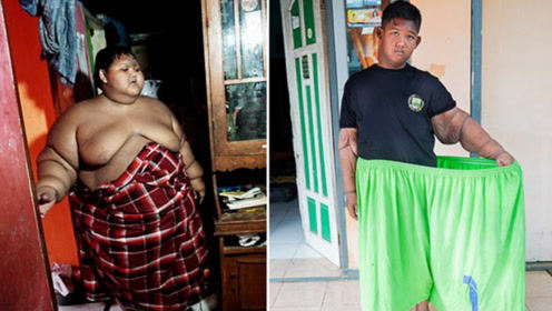 世界上最胖的男孩,体重高达384斤,如今减肥成功变成帅小伙