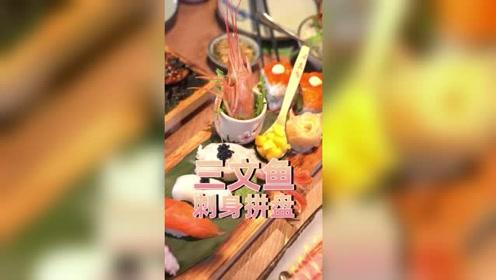 肉比饭还多的寿司,你吃过吗?