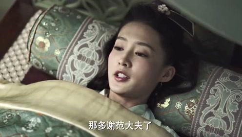 《庆余年》林婉儿跟范闲一样猴急,还没成婚,就想改称呼