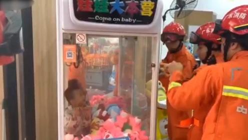 """娃娃进娃娃机被卡 中国消防求下联 网友""""诗兴大发""""对对子"""