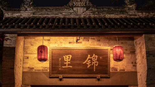 CNN评世界最美街道,成都锦里古街入选