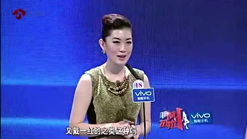 男嘉宾现场模仿孟非和汪涵,女嘉宾:我看你像寺庙跑出来的小和尚
