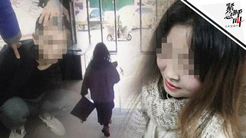 紧急呼叫丨洛阳遇害女孩与嫌疑人系同公司话务员 管理人员:作案后照常上班