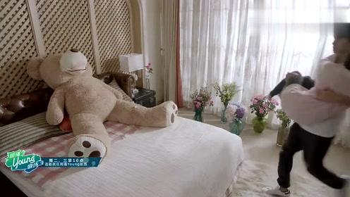 霸道总裁搂着女友上楼休息,结果女友的一番话,让总裁当场傻眼!