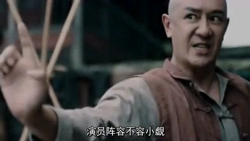 电影《南拳之英雄崛起》首发预告,陈浩民以武救国,动作太帅了