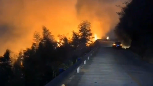 福建三明发生山火 消防扑救数小时仍未扑灭