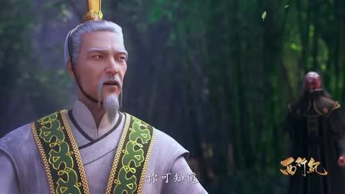 沙悟净黑化!他竟然要杀死师父唐三藏!夺回奇经!