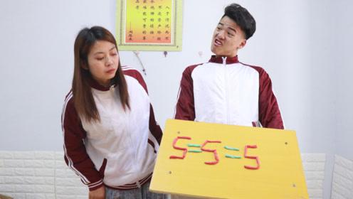 短剧:考2分的学渣,用黏土给考98分的学霸补课,这是怎么回事?