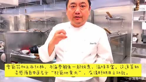 如何用传统手法烹饪辽参煮鲍鱼