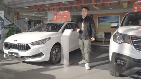 性价比最高的合资车,还是韩系吗?