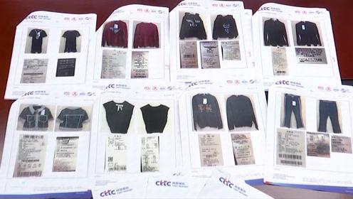 上海曝光Coach等服装不合格,更有女裙检出致癌物