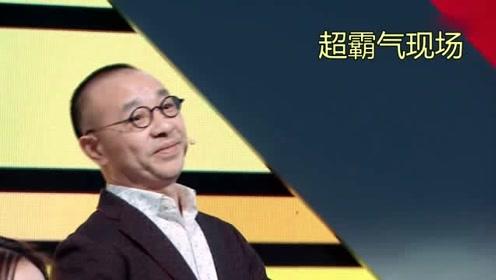 刘仪伟开怼郭敬明陈凯歌,两位导演黑脸,现场气氛超紧张