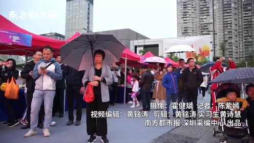 南山岁末欢乐季深圳启幕,南山十大夜间经济消费热点现场发布