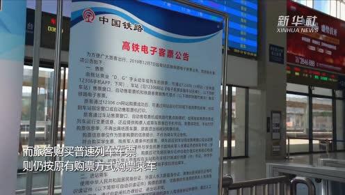 广西36个高铁站可以刷二维码乘车啦