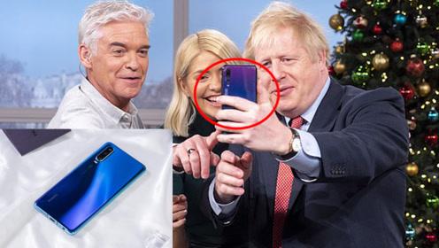 英首相刚说要将华为踢出英国5G网络 转头就拿着华为开心自拍