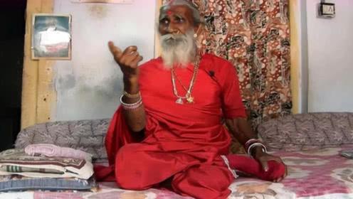 印度90岁苦行僧,宣称自己不吃不喝77年,装上监控后真相了