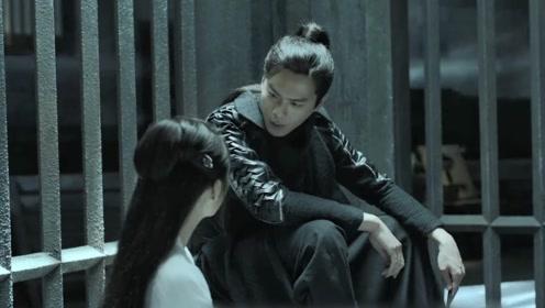 《庆余年》范闲抓到司理理,要杀他的人,很可能是长公主