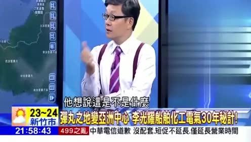 台湾节目:新加坡人到大陆体验移动支付,优越感瞬间无影无踪
