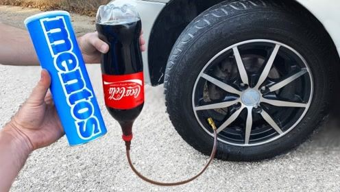 将可乐加曼妥思注入到汽车轮胎里,启动后,汽车还能正常行驶吗?