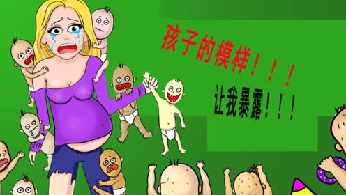 妻子出轨并生下孩子,丈夫当场看穿竟没动怒,怎料几日后妻子就遭了大殃!