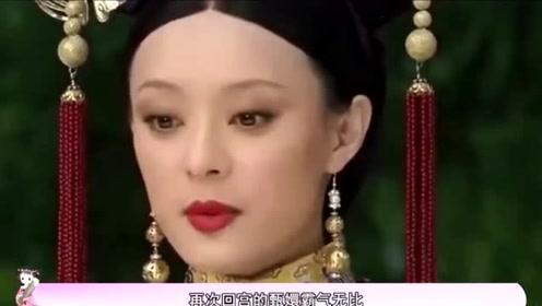 """甄嬛回宫时的穿着打扮堪称""""正室""""!宜修哑巴吃黄连,真是敢怒不敢言"""