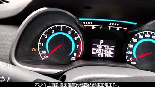 车油耗越来越大,原来是部件捣的鬼,换掉立马消停,月省一桶油!