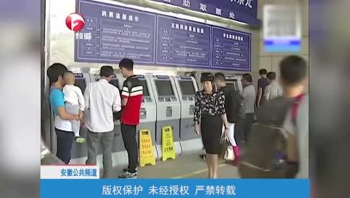 商合杭商合段、郑阜高铁开通 阜阳、亳州迈进高铁时代