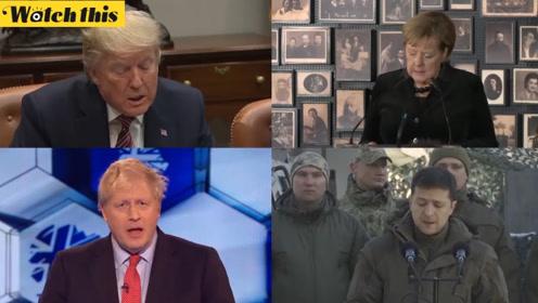 每日全球政要:特朗普回应枪击案 默克尔执政14年来首访奥斯维辛