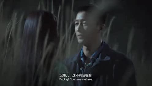 夏有乔木雅望天堂:韩庚带雅望来田野里浪漫!不料被保安追笑趴!