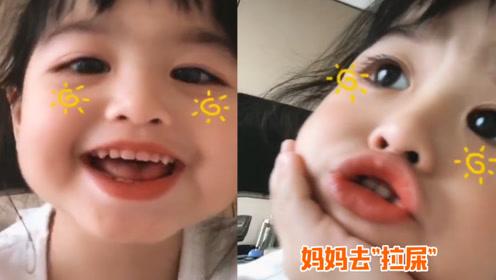 """包贝尔女儿饺子唱《哪吒》主题曲,一句""""妈妈去拉屎""""超可爱"""