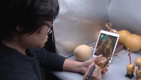 堪比打印机!小伙葫芦上烙出迪丽热巴,朋友要画得排队2个月