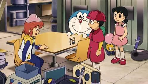 哆啦A梦:大雄无意间碰到法宝的开关!一旁的静香完蛋了!