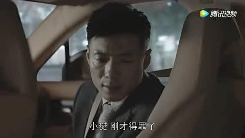 到了车上的樊胜美才知道!之前奇点的故意刁难!全是为了她好