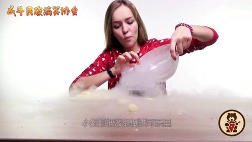 将玉米条放入液氮中,被瞬间冷却的玉米条吃起来什么感觉