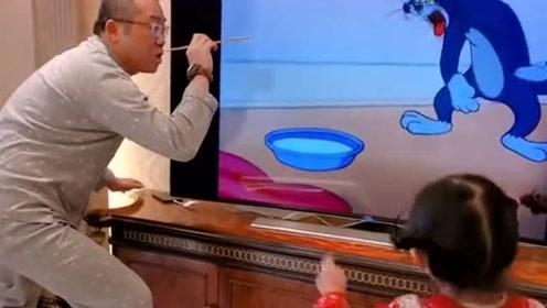 涂老师家的高科技电视,居然还能和蓝猫一起玩耍,画面真是太温馨了!