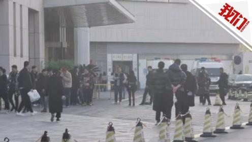 淘集集宣告破产:数百员工突然失业 债主上门围堵