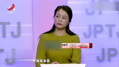 肖女士:丈夫明摆着不想借钱 让我心里不舒服