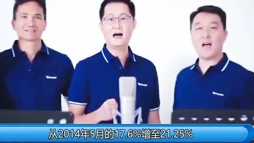 腾讯注资京东变身最大股东,刘强东成马化腾员工?网友:东哥太难