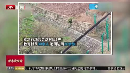 重庆:高速路边网被私拆 只为围栏养鸡