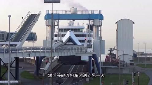 火车从广州到海南省,到底是怎么过海的?看完你就懂了!
