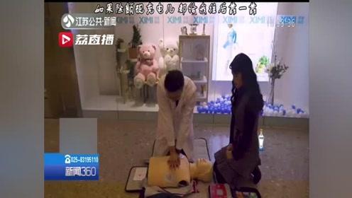 """南医大师生改编《野狼disco》教你用""""救命神器""""AED"""