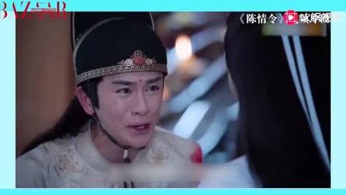 """肖战王一博在""""陈情令101""""担当什么角色!这样形容很贴切!"""