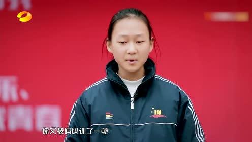 王昊阳说为了缓解压力爸爸给她看搞笑视频,又被妈妈训斥