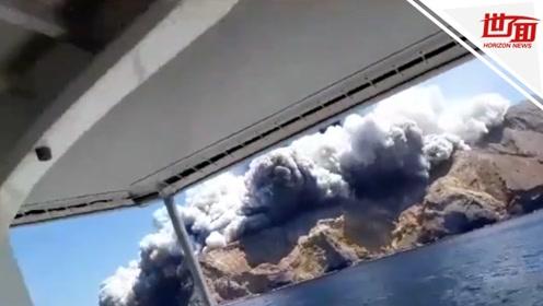 新西兰著名景点火山爆发:附近有百名游客 5人死亡多人失联