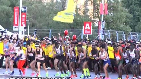 广马开跑:三万跑者集结广州 实现自我超越