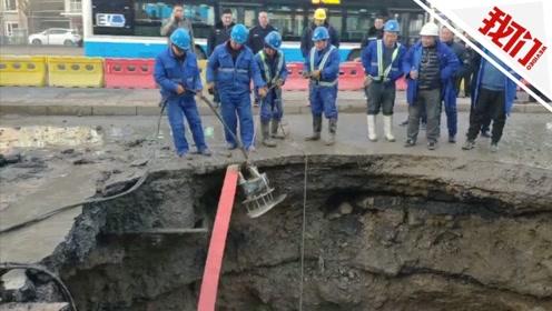 北京紫竹桥附近水管线漏水路面涌泉 150辆车50人抢修