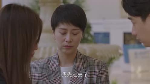 小欢喜:小金跟文洁道歉!俩人一个拥抱免掉了所有的恩仇!