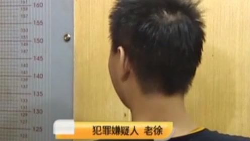 变态!20岁男子列车上被50岁大叔性侵,嫌犯:就喜欢年轻小伙子!